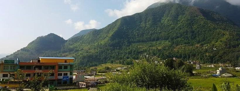 Balaju Nepal