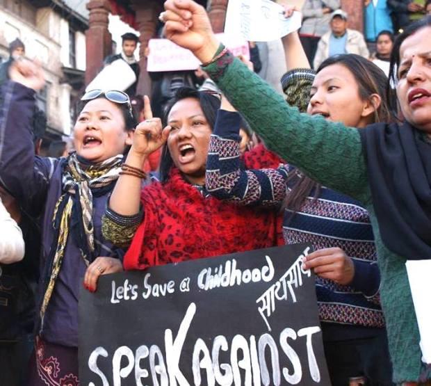 Raksha Protest