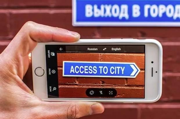 google_translate_app